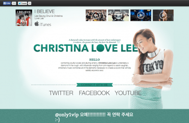 Christina Lee site